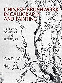 Chinese Brushwork in Calligraphy and Painting: Its History, Aesthetics, and ...